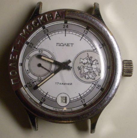 Москва полет продам часы стоимость patek часов philippe