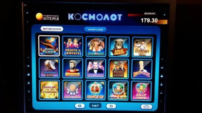 франшиза лотерея