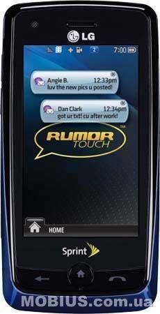 Продам CDMA телефон LG LN510 для интертелекома