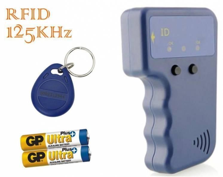 Программатор (дубликатор) электронных ключей RFID 125KHz для домофона
