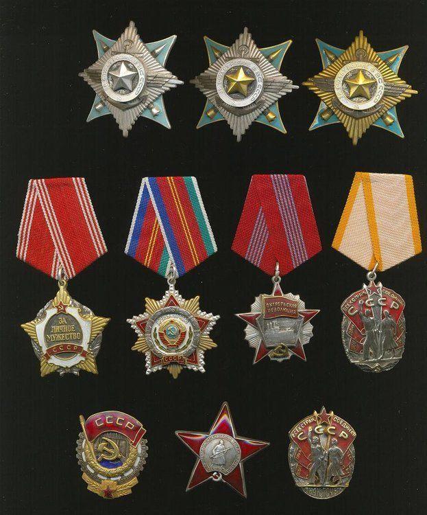 Куплю ордена, награды и медали СССР.