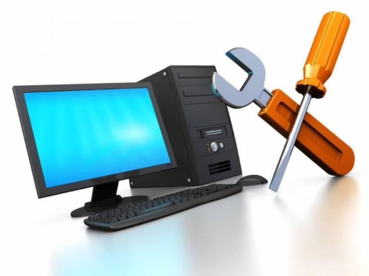 Диагностика и ремонт компьютеров. Выезд на дом.