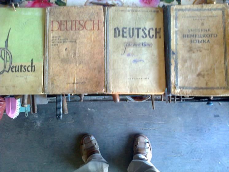 Deutsch, Пiдручник для 7 класу, 1952 р.