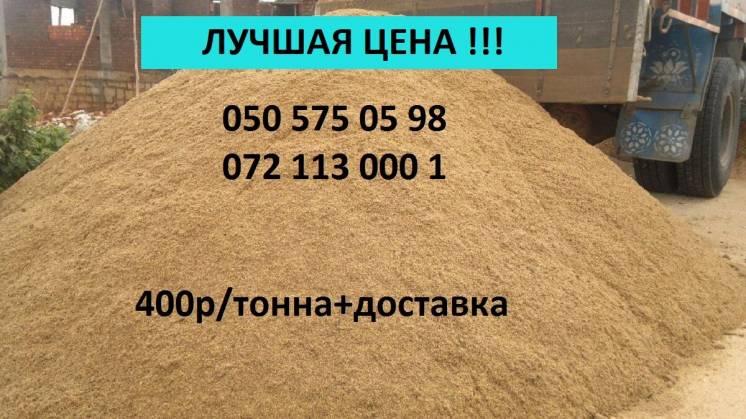 Песок Щебень Граншлак Шлак