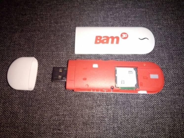3G USB модем ZTE MF669 до 22Мбит (все SIM). C крепким антенным гнездом
