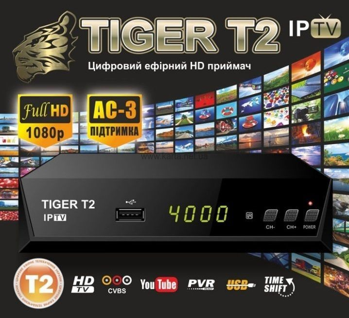 T2-тюнер (ресивер) Tiger T2 IPTV