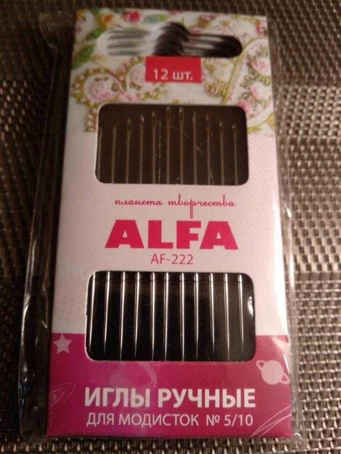 Иглы ручные Alfa для модисток №5/10 12шт.