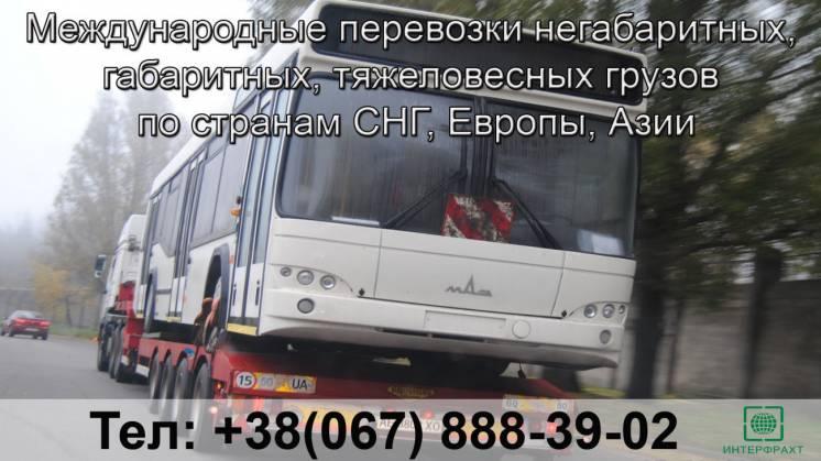 Перевозка троллейбуса