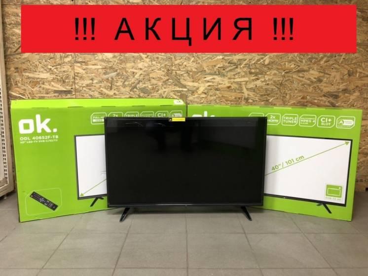 """Новый телевизор ОК из Германии 40"""" телевізор Т2 Т 2 т2 тюнер"""