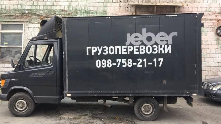 грузоперевозки по Днепру и области