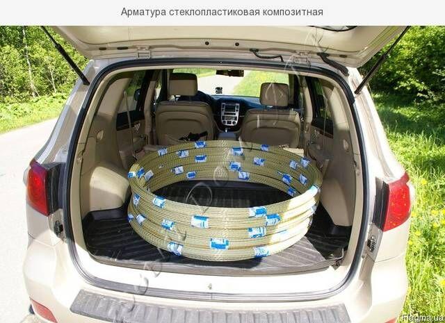 Арматура композитна Львів (легше, дешевше, доставка безкоштовна !)