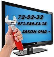 Ремонт телевизоров всех марок в Николаеве