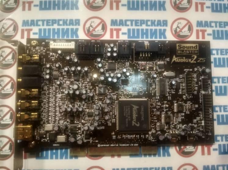 3126К - Звуковая  PCI Карта Sound BLASTER Audigy 2 ZS.