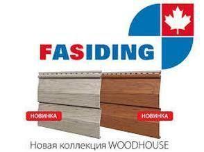 Сайдинг виниловый FaSiding
