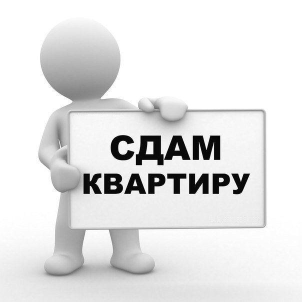 Сдается комната для парня или пары, Леваневского