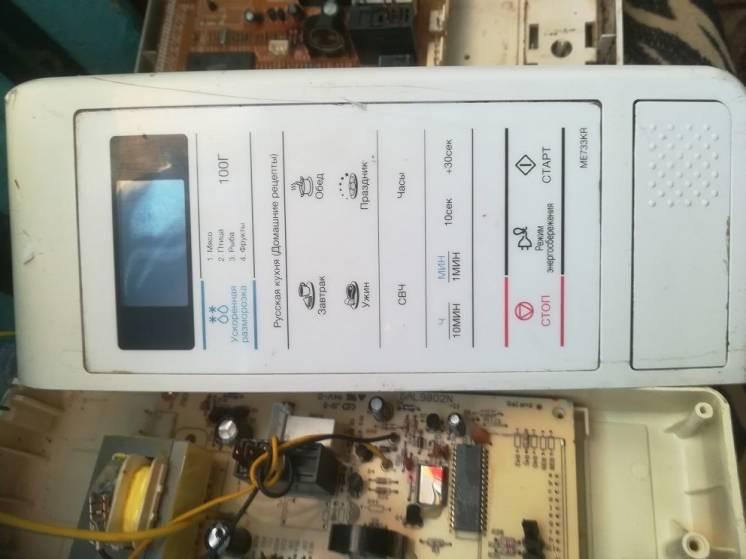 Панель управления в СВЧ SAMSUNG ME 733KR. Микроволновая печь. Микровол