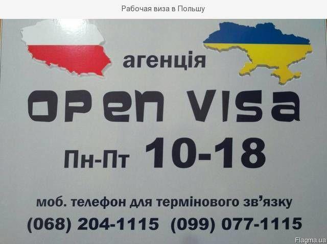 Страховой полис для визы, без виз от СК ЕТС