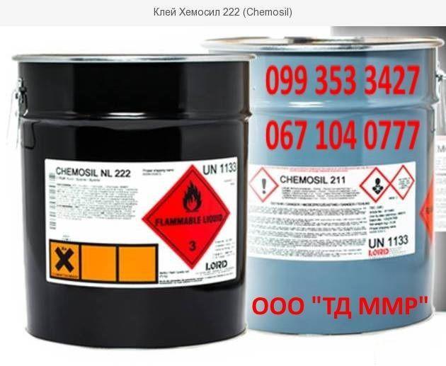 Клей резиновый для резиновых и резинотканевых изделий У-425-3 ТУ 38-10