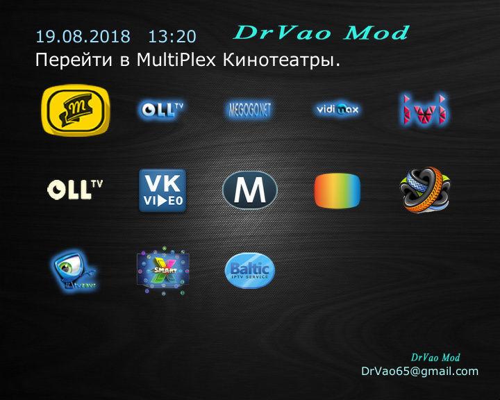 Портал DrVao Mod для приставок MAG, AuraHD