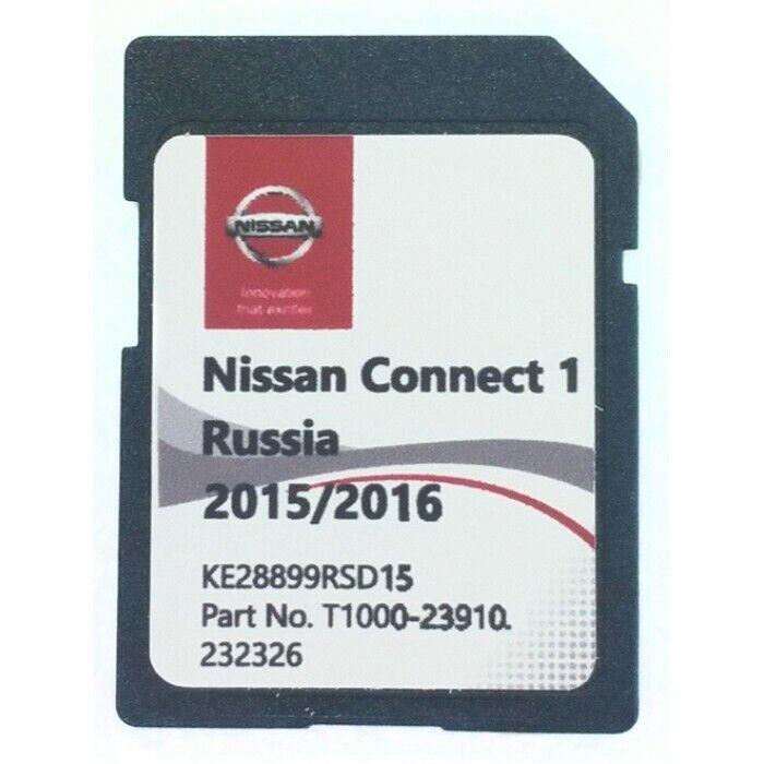 Карта навигации Nissan Connect 1 LCN1 V10 2019 Nissan Conect 3 LCN2 V4