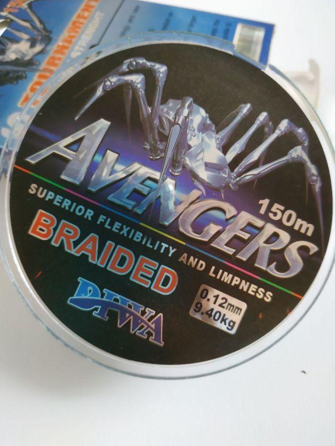 Шнур рыболовный Avengers 150м, 0.12мм