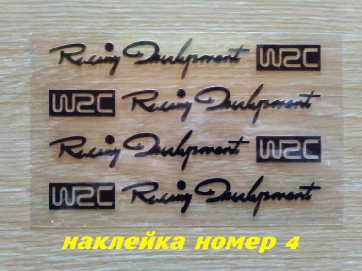 Наклейки на ручки Wrc черная номер 4 ,диски, дворники , багажник