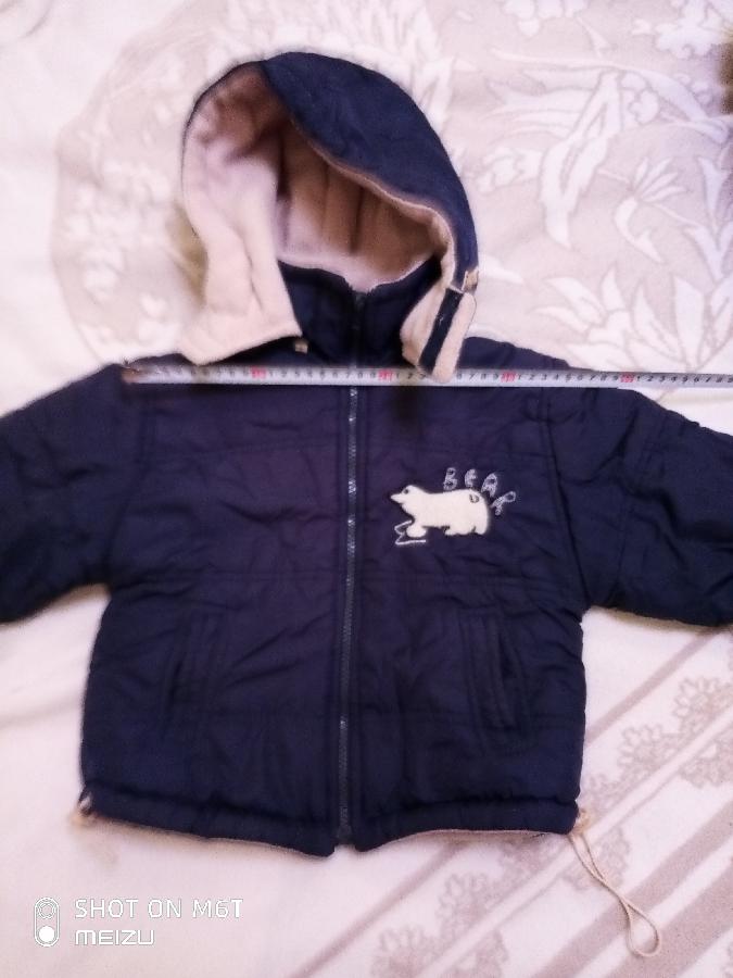 Продам теплый комбинезон: куртка+штаны