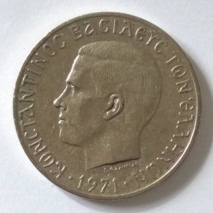10 драхм 1971, греция, король константин. редкий год.
