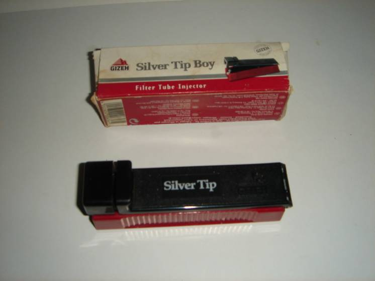 Продам машинку для набивки гильз GIZEH silver tip boy.