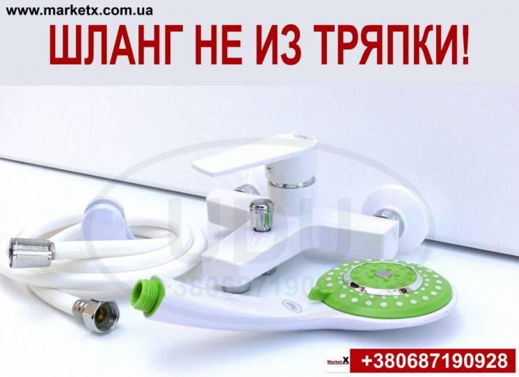 UDU Белый смеситель для ванны пластиковый смеситель для душа с лейкой