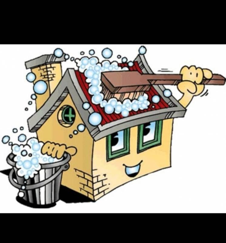 Уборка квартир домов