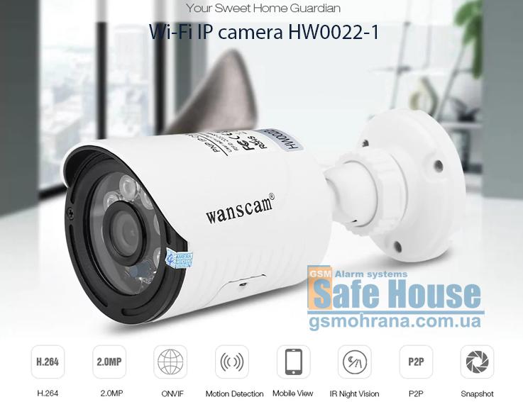 Уличная Wifi Ip камера Wanscam Hw0022-1 Full-hd