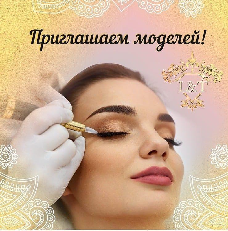 Модели на макияж киев хочу стать моделью парень