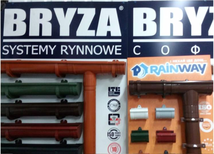 Водосточная система Бриза Bryza