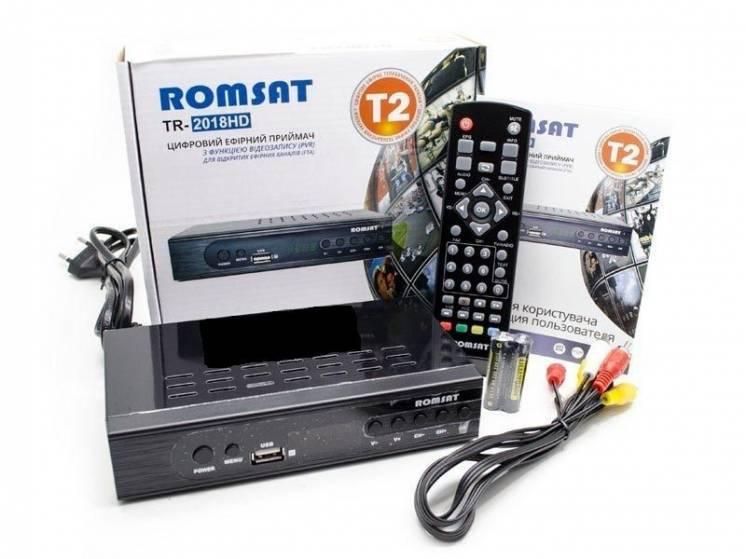 Тюнер Т2 Romsat TR-2018HD