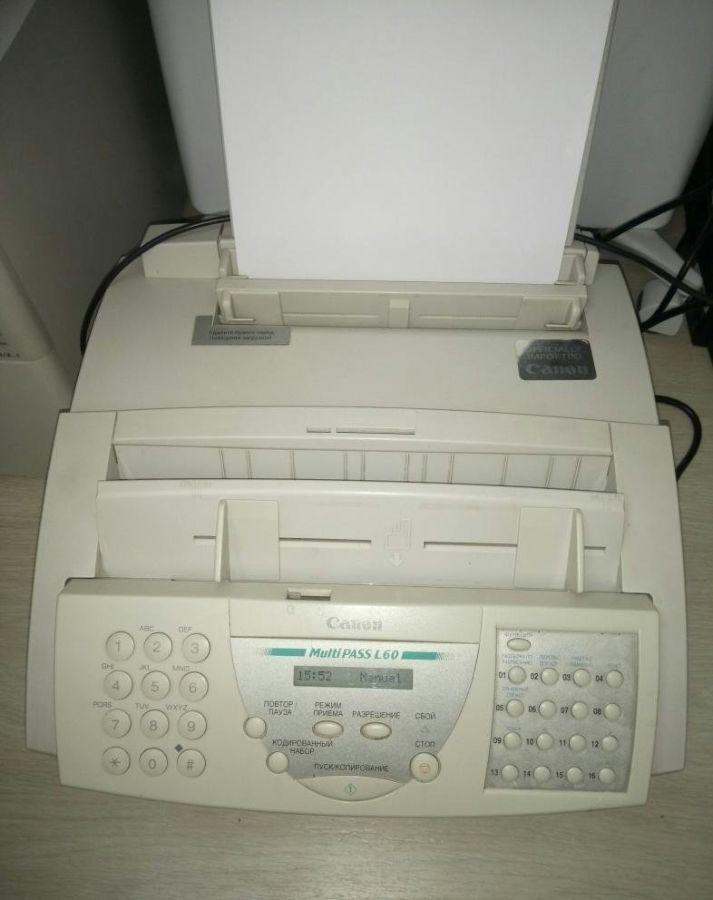 Canon Multipass L60 (Multi pass L60) принтер/сканер/копир/факс/телефон