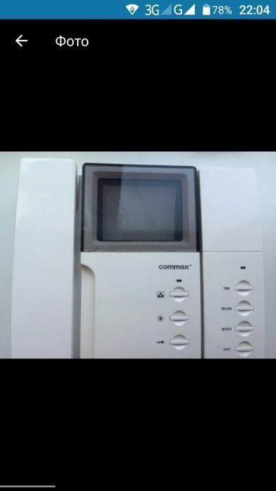 Блок памяти к видеодомофону Comax