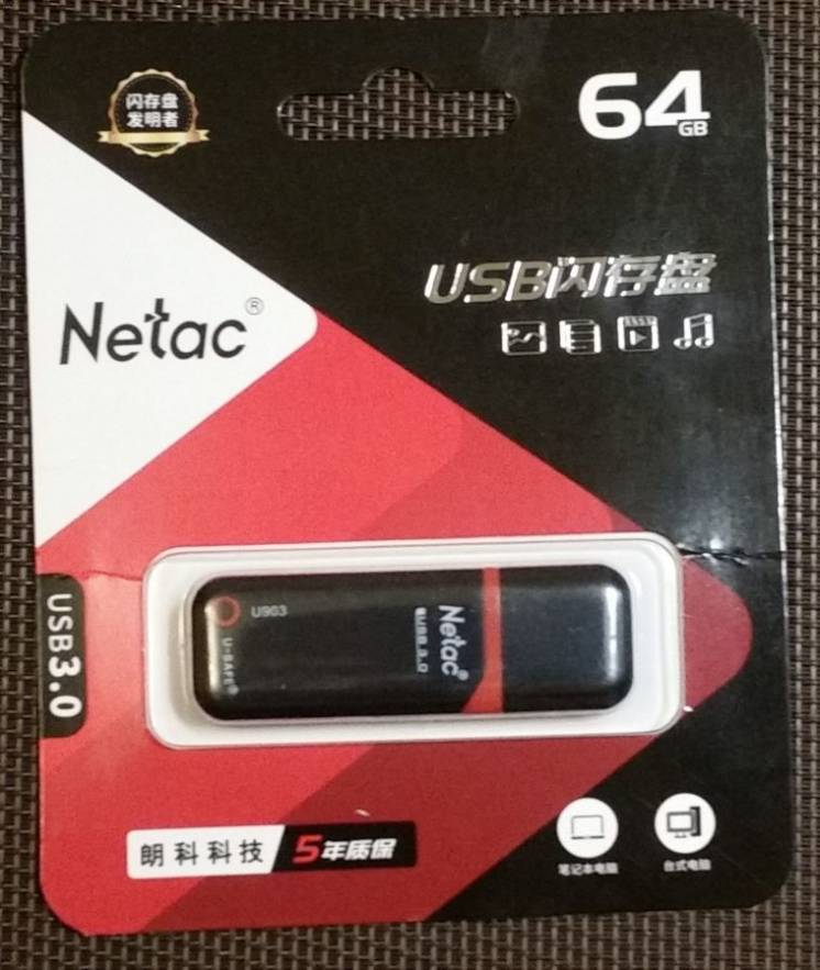 Флеш-диск USB 3.0 Netac U903, 64Гб