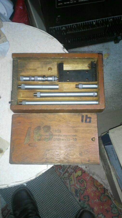 Нутромер микрометрический 75-600мм