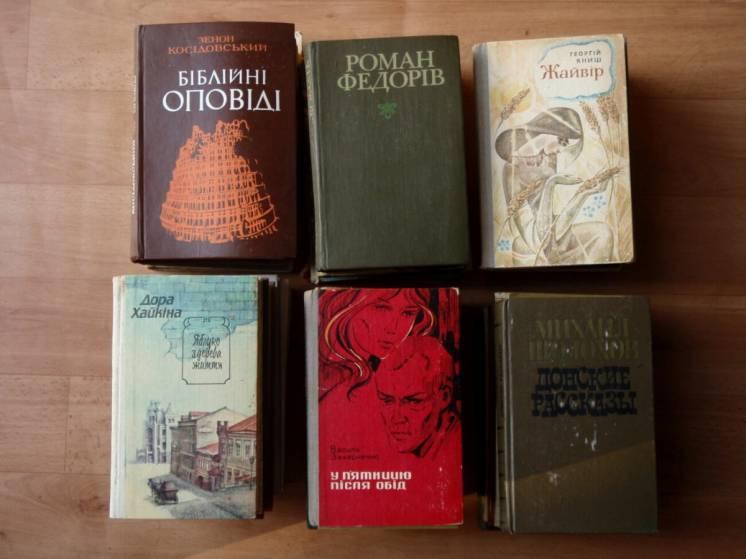 Книжки в твердих обкладинках 36 книг . Ящик 57 - 39- 20 .