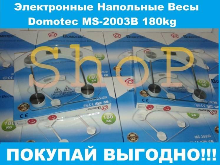 Электронные Напольные Весы Domotec MS-2003B 180kg100gr Квадратные  200