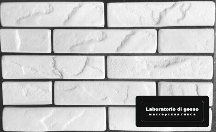 Декоративная гипсовая плитка 220х51х17мм, «Лацио»