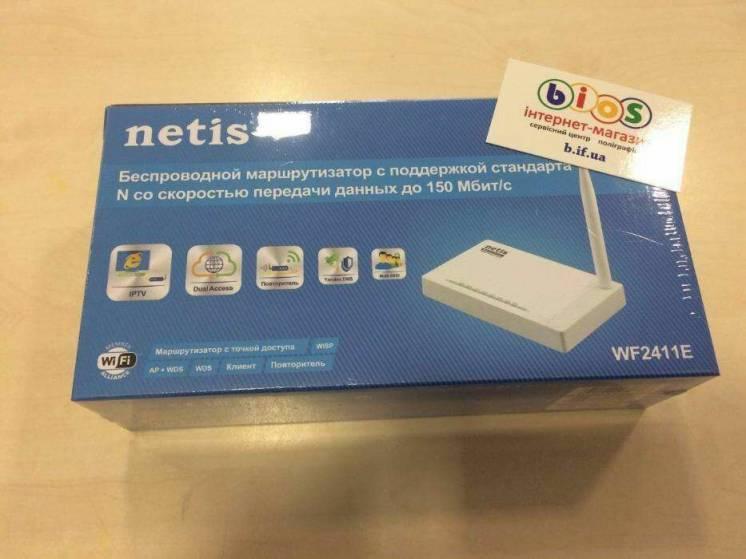 Роутер Netis 2411E (Магазин) гарантія 2 роки
