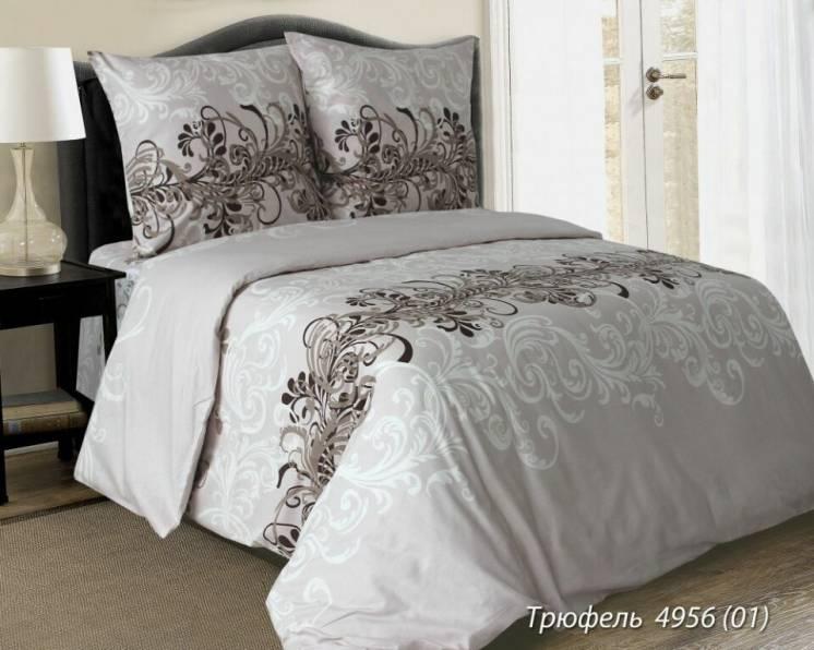Трюфель, постельное белье из 100% хлопка