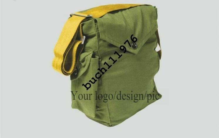 Противогазная сумка ГП-7