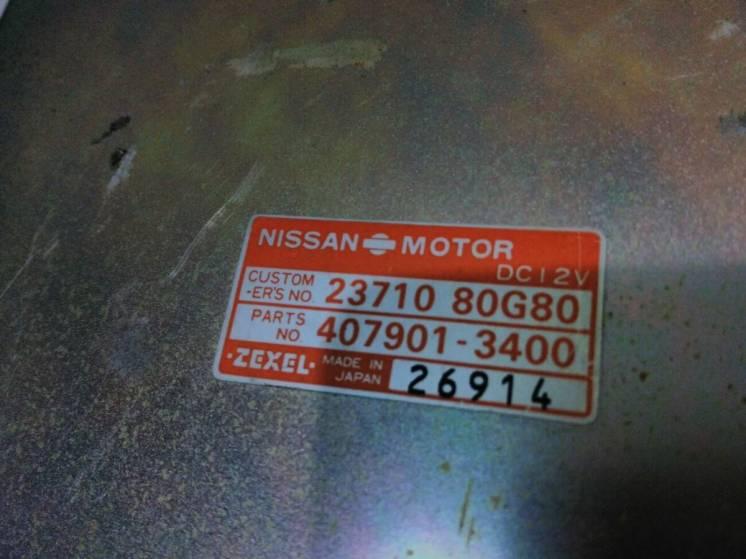 Контроллер двигателя NISSAN TERRANO 2.7 TD 2371080G20