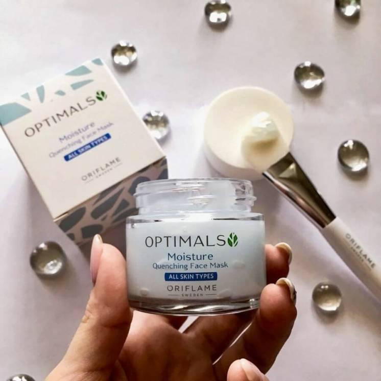 Увлажняющая маска для всех типов кожи Optimals орифлейм код 34608