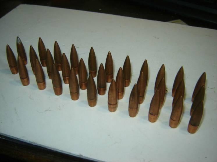38 шт. пульки от 7,62х39 мм для амулетов, брелков, блесен и т.п.