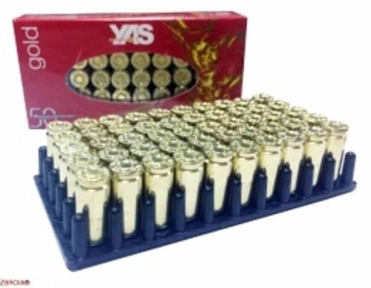 патроны холостые пистолетные YAS кал.9 мм.