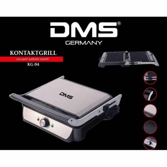 Большой контактний прижимной гриль для шаурмы DMS Germany KG 04 2000W